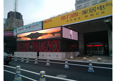 The outdoor LED display how to cope with the harsh climate environment